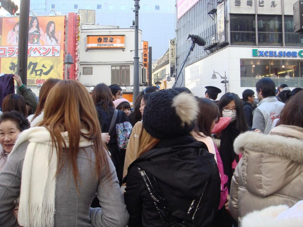 lucky bags Shibuya 109