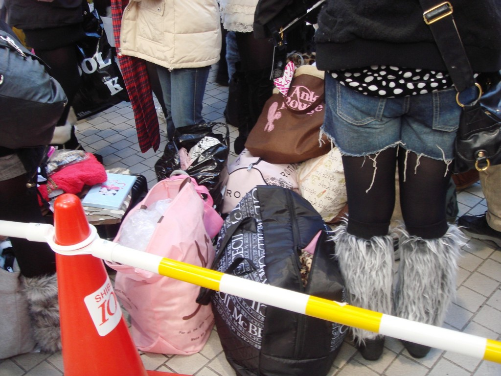 gyaru lucky bags Shibuya 109