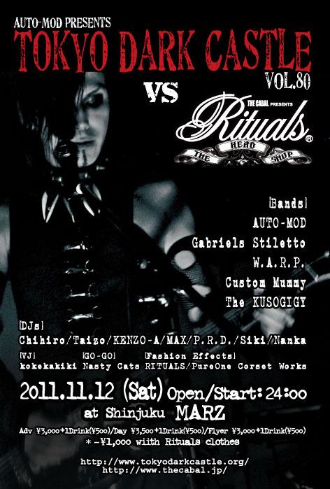Tokyo Dark Castle vs Rituals
