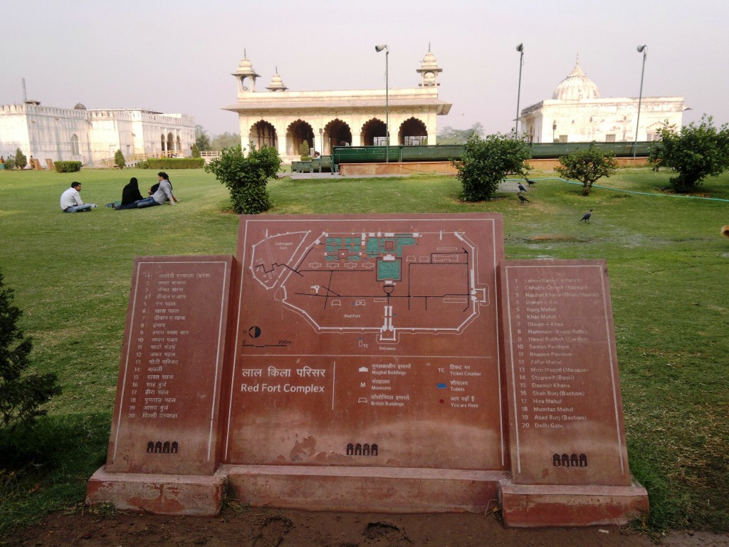 Red Fort in garden