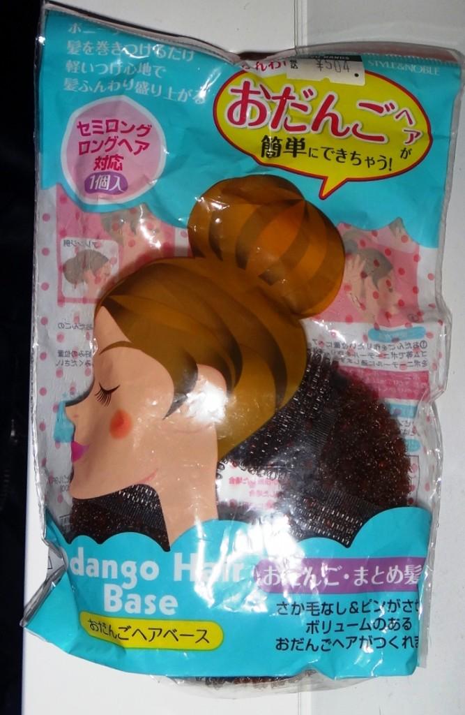 hair donut