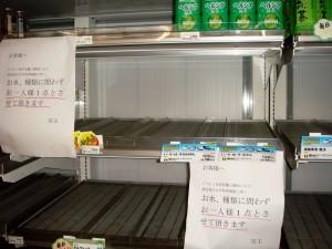 empty shelf in konbini