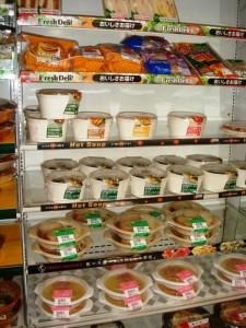 fridge in konbini