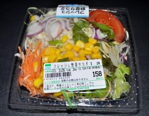Konbini salad