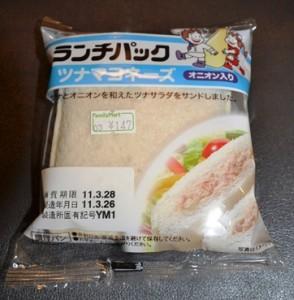 japanese tuna mayo sandwich