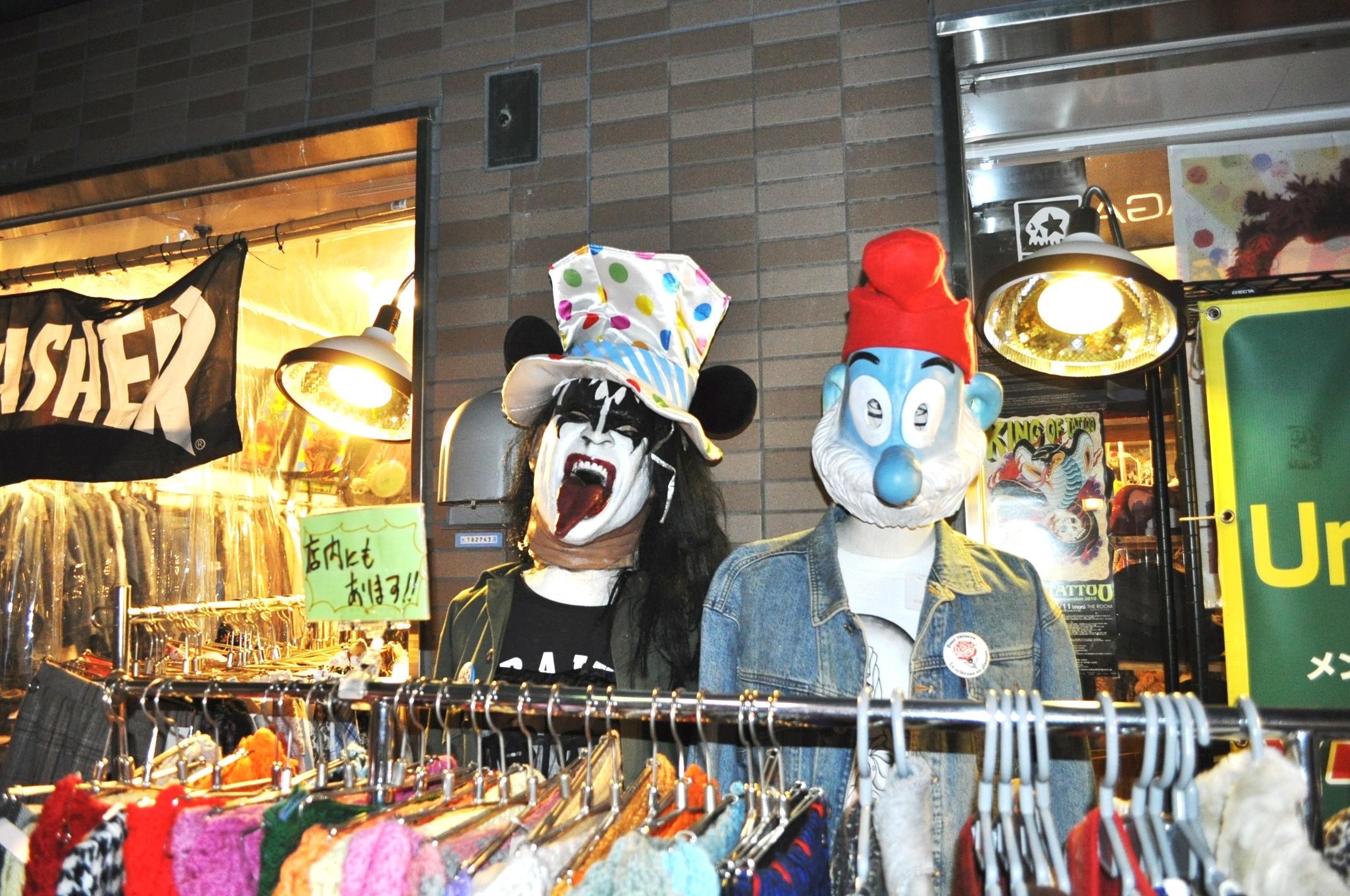 Thrasher punk store Koenji