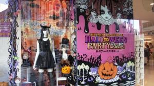 Halloween in Tokyo, Marui One Shinjuku