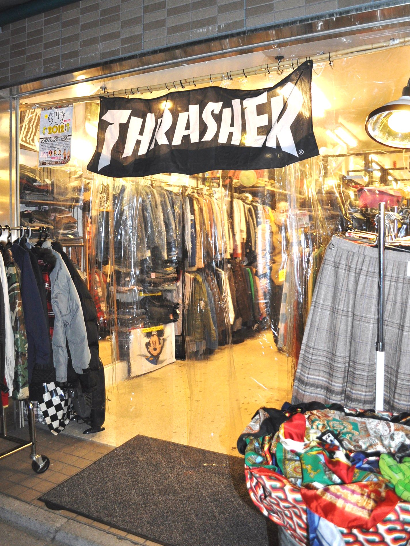Thrasher punk store Koenji, Tokyo